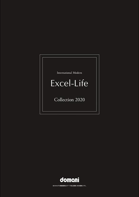 Excel-Lifeカタログ