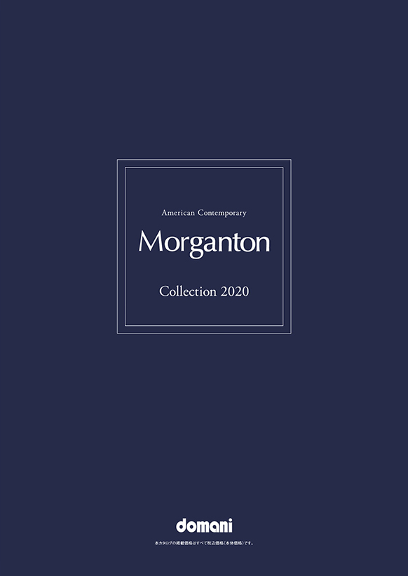 Morgantonカタログ