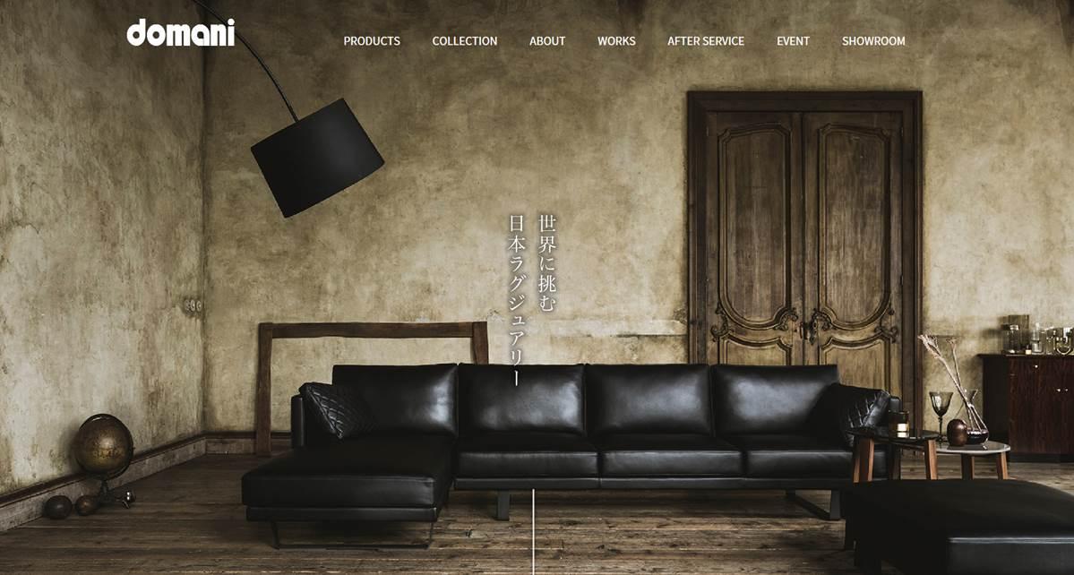 ドマーニのホームページをリニューアルしました!