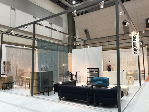 IFFT interiorlifestyle living 2018